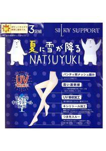 パッケージのシロクマが可愛いNATSUYUKIは夏にオススメなストッキング