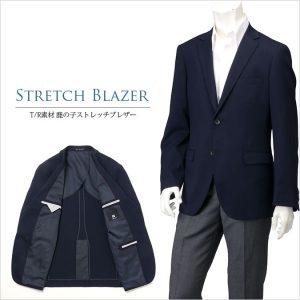 柔らかな素材で動きやすく、オンオフ着まわせるメンズサマージャケット
