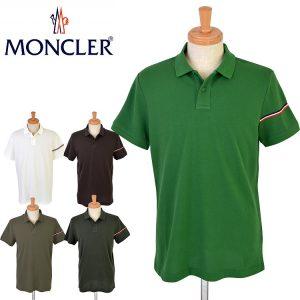 ポロシャツのおすすめメンズブランド MONCLER