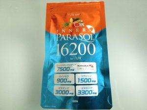 インナーパラソル16200は、 オレンジとブルーの鮮やかなパッケージが夏っぽくて爽やか