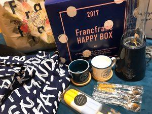 フランフランの福袋Healthy Sunny Day