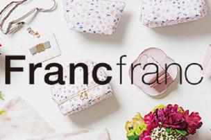 francfranc-luckybag-2018