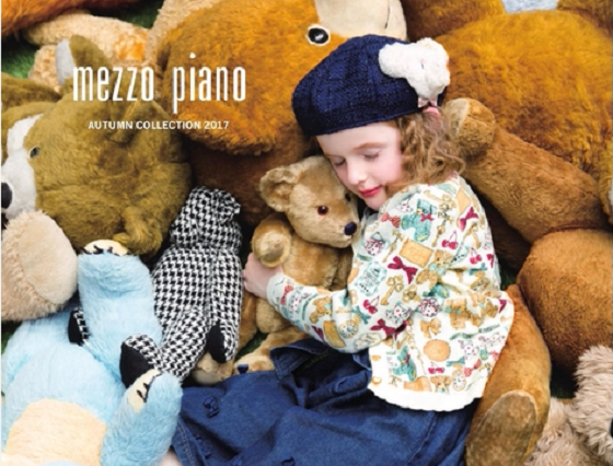 mezzo-piano-contents-spoiling-reservation