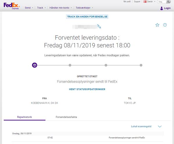 fedexで到着予定日を確認する