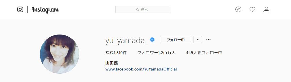 プロフェッショナルスレンダーメイク 山田優