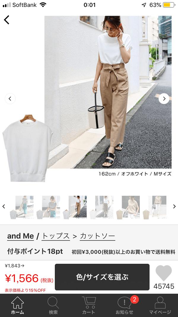 shoplist-code10