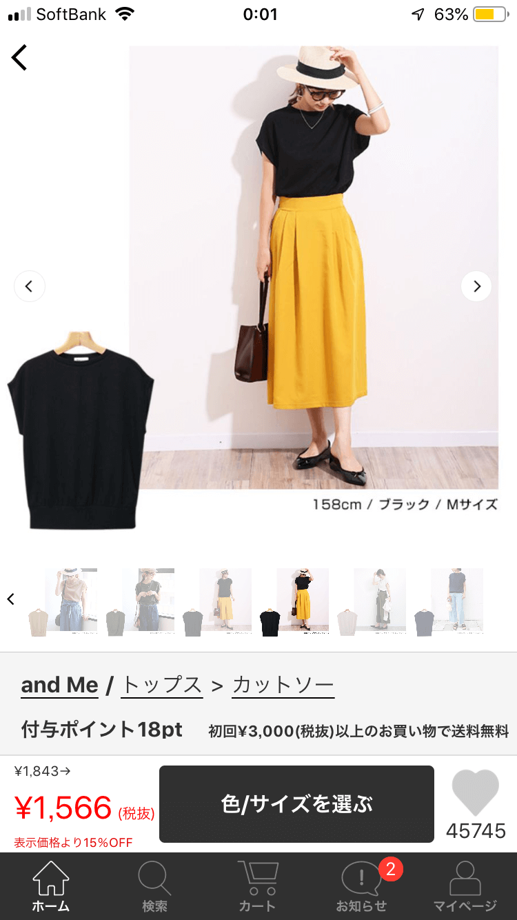 shoplist-code13