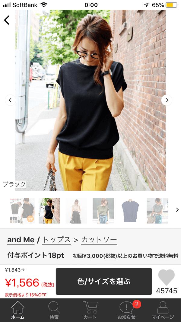 shoplist-code2