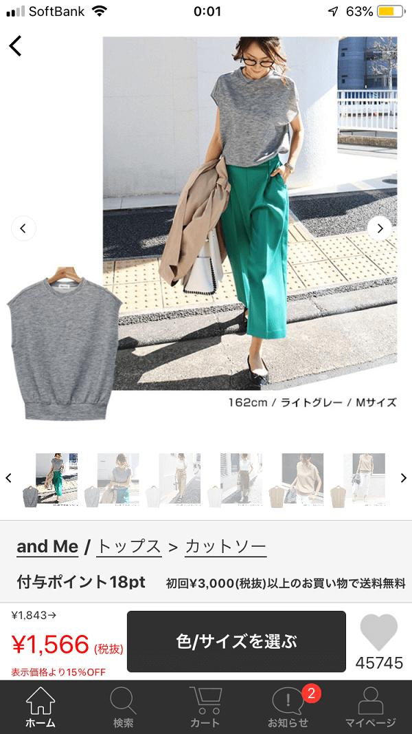 shoplist-code9
