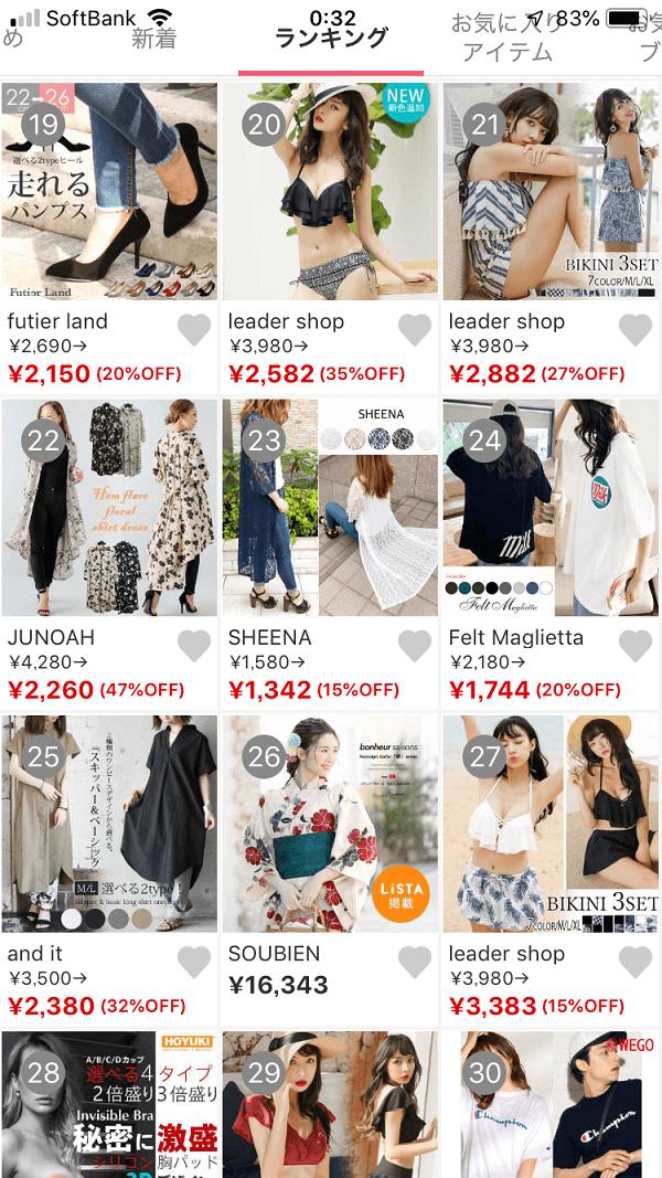 shoplist-ranking3