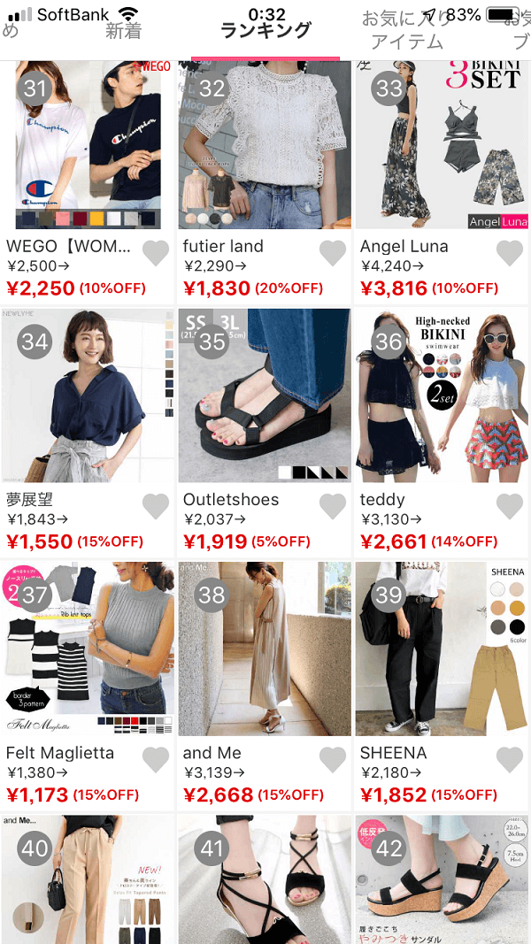 shoplist-ranking4