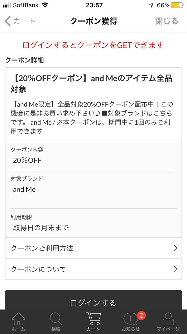 shoplist-sale5
