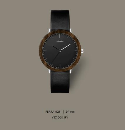 MAM時計FERRA621シリーズ