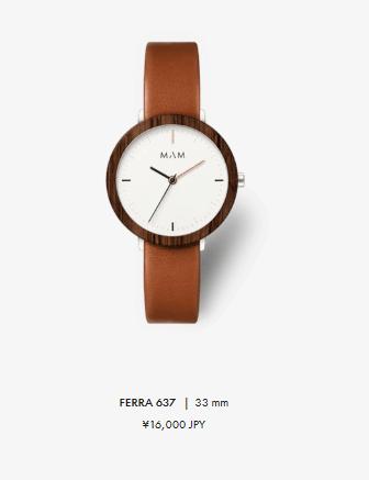 MAM時計FERRAシリーズ